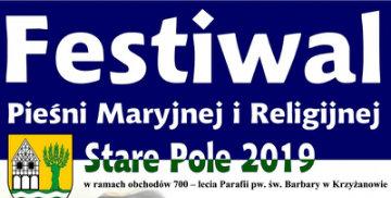 Festiwal Pieśni Maryjnej i Religijnej